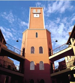 Clocktower Apartments - Geraldton Accommodation