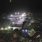 Night Skiing - Geraldton Accommodation