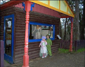Fairyland Village - Geraldton Accommodation