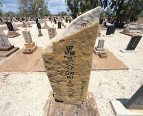 Japanese Cemetery - Geraldton Accommodation