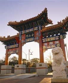 Golden Dragon Museum - Geraldton Accommodation